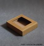 PUD.F. 15,5x17x4 cm [O]/[]